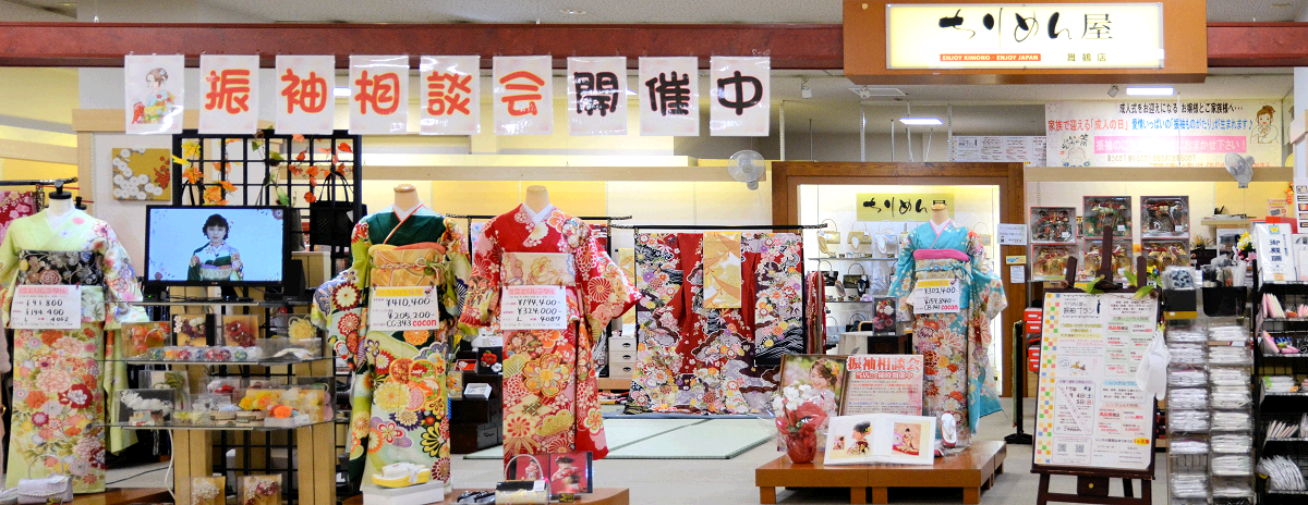 ちりめん屋 舞鶴店(らぽーる2F)